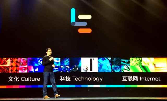 1484806825_leeco-logo-launch-china.jpg