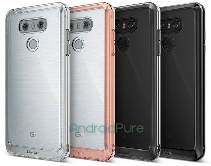 1486363015_leaked-images-of-the-lg-g6-wearing-a-bumper-case-shows-off-the-design-of-the-flagship-phone-1.jpg