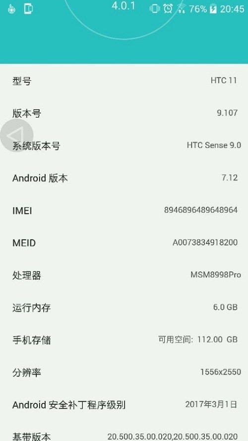 1486379738_htc-11-specifications.jpg