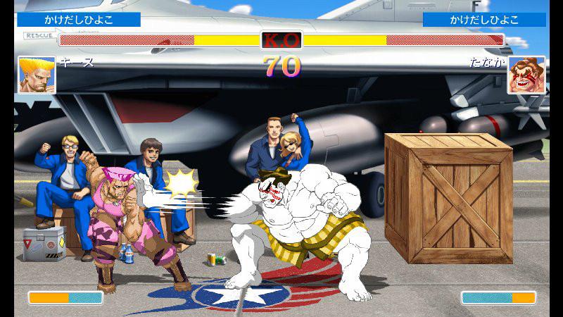 1487315776_ultra-street-fighter-ii-the-final-challengers201702-16-17014.jpg