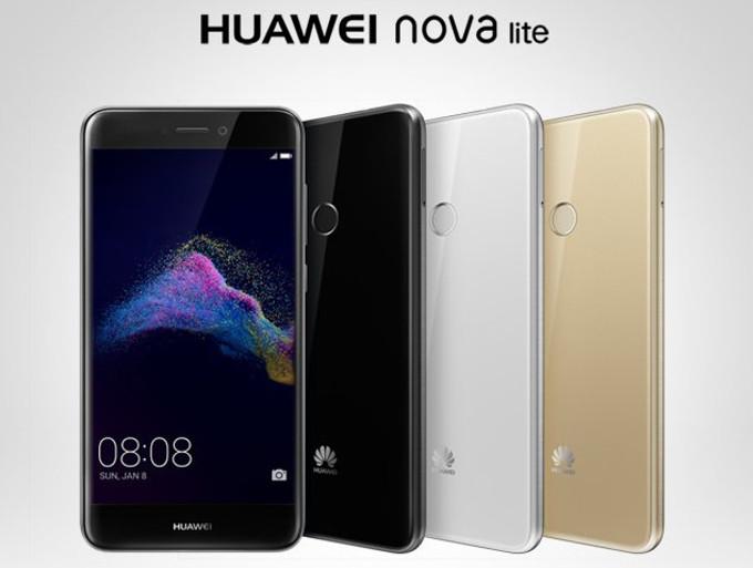 1487748763_huawei-nova-lite-1.jpg