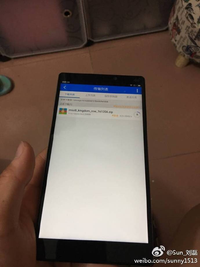 1487838458_xiaomi-phone-3.jpg