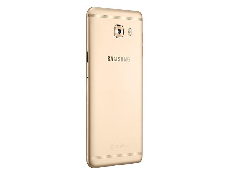 1488983997_cn-galaxy-c5-pro-sm-c5010zdachc-61536682.jpg