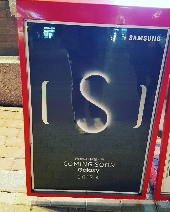 1489750151_galaxy-s8-leaked-promo-poster-1.png