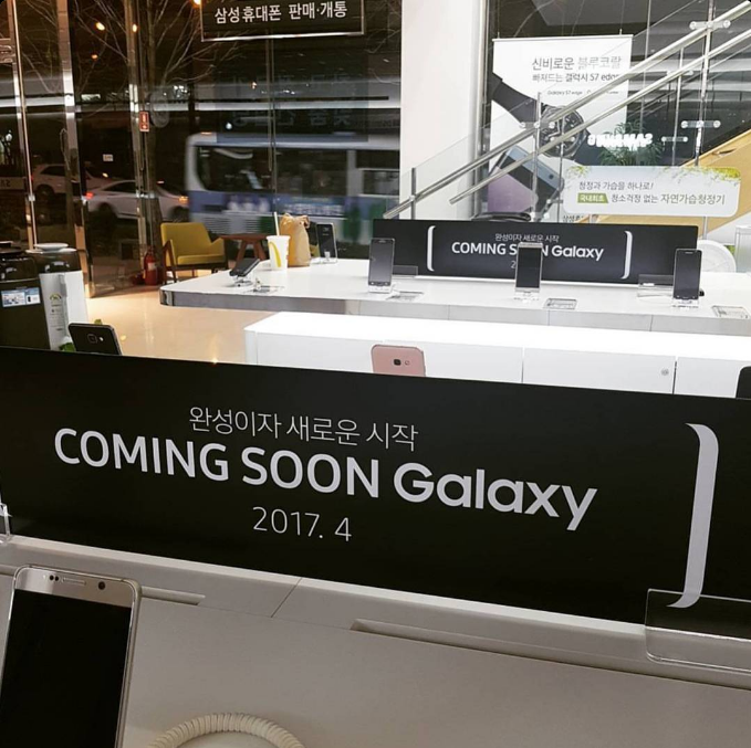1489750167_galaxy-s8-leaked-promo-poster-2.png