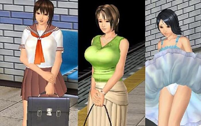 1490092957_rapelay-video-game.jpg