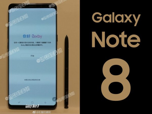 1491807319_galaxy-note-8-leaked-photos-1.jpeg