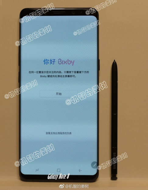 1491807337_galaxy-note-8-leaked-photos-2.png