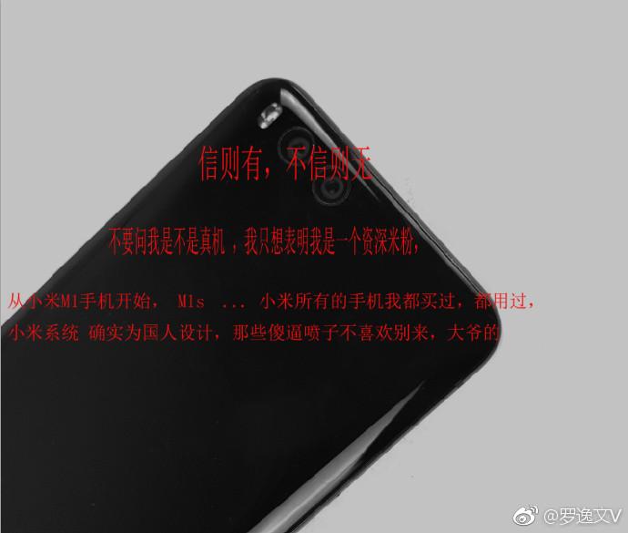 1492234760_leaked-xiaomi-mi-6-images-2.jpg