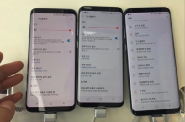 1492496363_some-samsung-galaxy-s8s8-units-have-a-reddish-tint-on-the-screen.jpg