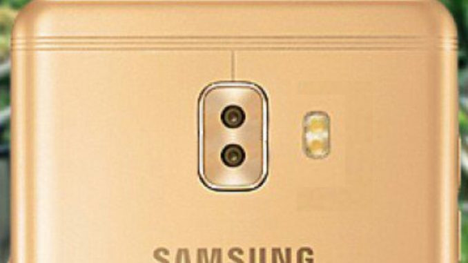 1493973411_mysterious-samsung-galaxy-c-phone-with-dual-rear-cameras-678x381.jpg