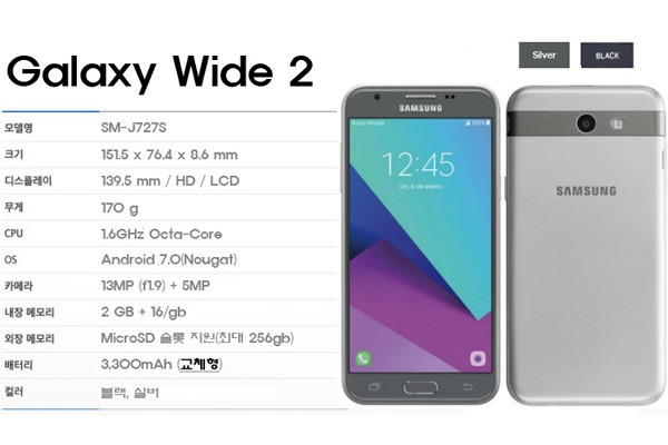 1495519493_samsung-galaxy-wide-specs.jpg