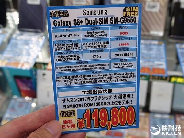 1496039965_galaxy-s8-emperor-edition-japan.jpg