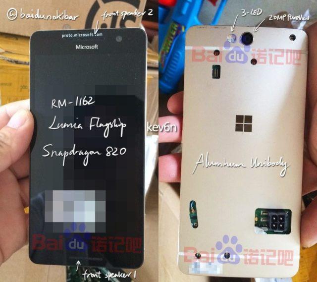 1496305981_lumia-960-prototype-640x569.jpg