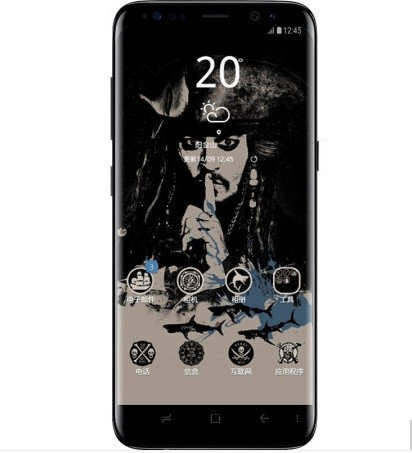 1496403697_samsung-galaxy-s8-pirates-of-the-caribbean-edition-is-official-516201-5.jpg