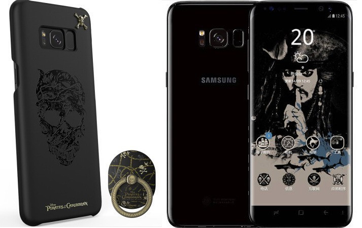 1496403727_samsung-galaxy-s8-pirates-of-the-caribbean-edition-is-official-516201-7.jpg