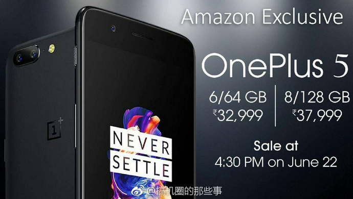 1497859643_information-about-the-oneplus-5s-specs-and-battery-capacity-leak-two-days-prior-to-unveiling-1.jpg