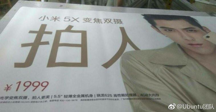 1500276120_xiaomi-mi5x-poster.jpg