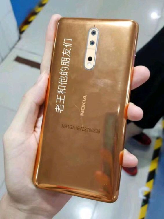 1500635810_nokia-8-gold-copper-2.jpg