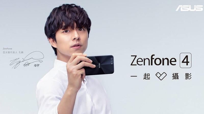 1502205801_zenfone-4-fiyat.jpg