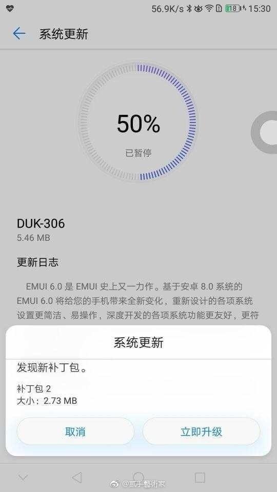 1504078266_emui-6.0.jpg