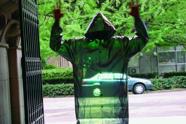 1505551082_640invisibility-cloak.jpg