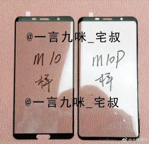 1505918409_mate-10-price-2.jpg
