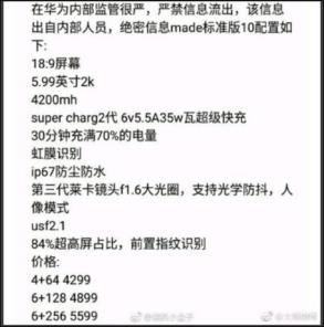 1505918442_huawei-mate-10-price-293x296.png