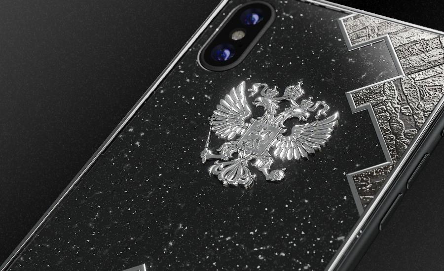 1506518591_iphone-x-russia-meteorite-4.jpg