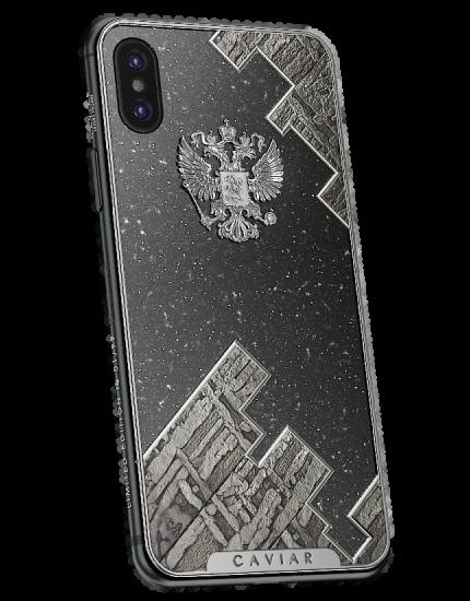 1506518611_iphone-x-russia-meteorite-5.jpg