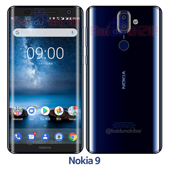 1507121466_nokia-9-blue.png