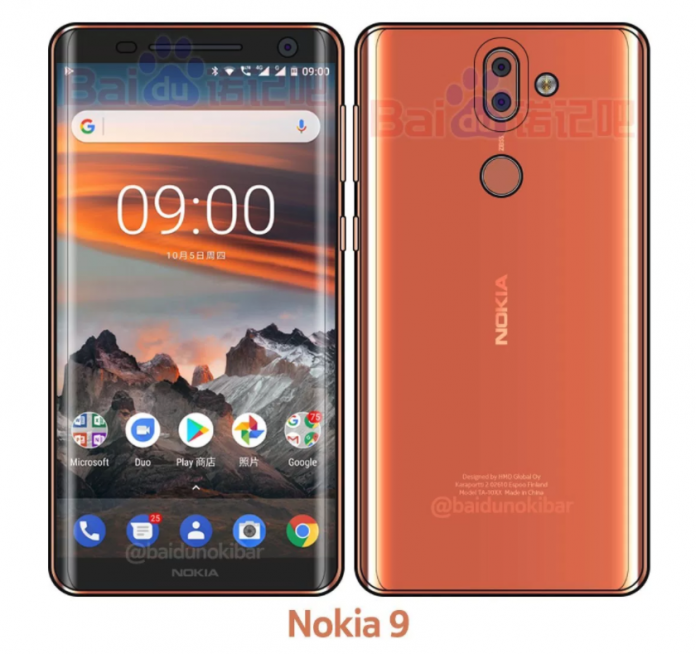 1507121491_nokia-9-gold-696x654.png