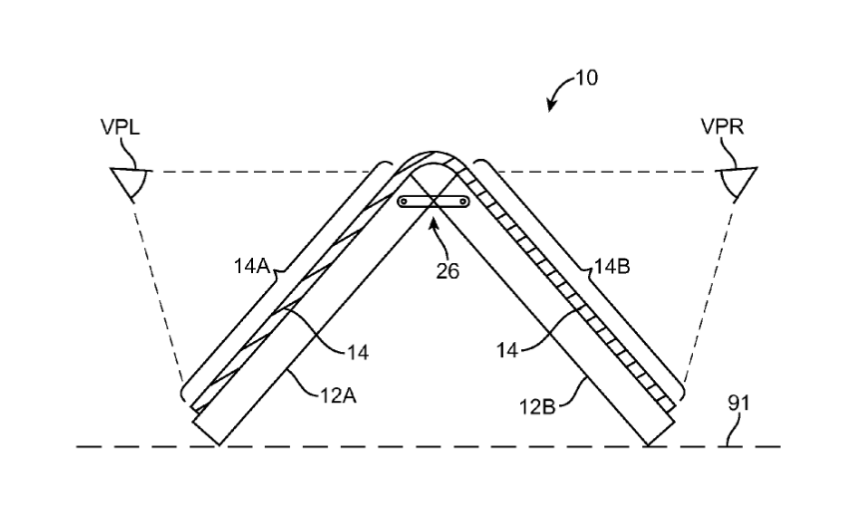 1507718055_images-from-apples-patent-for-flexible-display-devices-5.jpg
