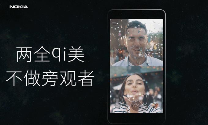 1508235821_nokia-smartphone.jpg