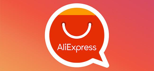 1511425783_help-center-aliexpress.jpg
