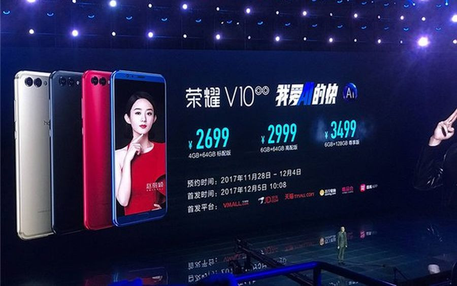 1511877894_honor-v10-pricing.jpg