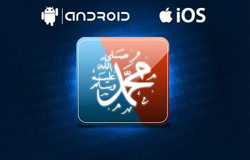 Hayat-üs Sahabe iPhone uygulaması yayında !