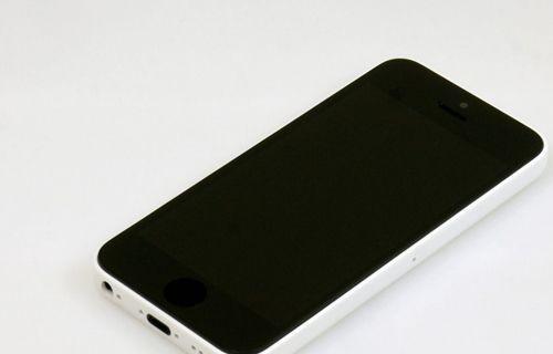 Ucuz iPhone böyle mi olacak? Video
