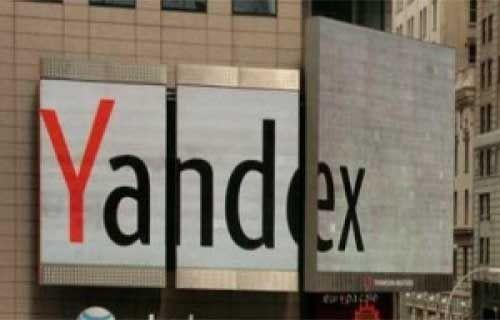 Yandex'ten Ramazan sayfası