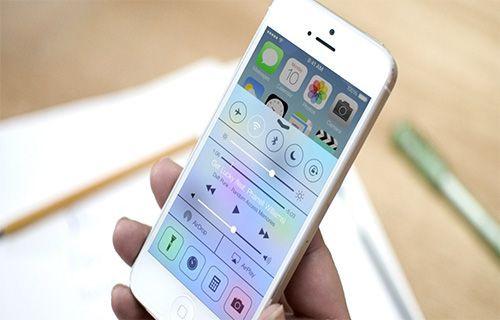 iOS 7'de yeni bir özellik ortaya çıktı!