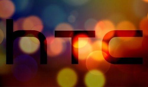 HTC'nin tanıtacağı gizemli şey ne? Video