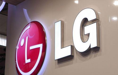 LG'nin 2016 ilk çeyrek finansal sonuçları