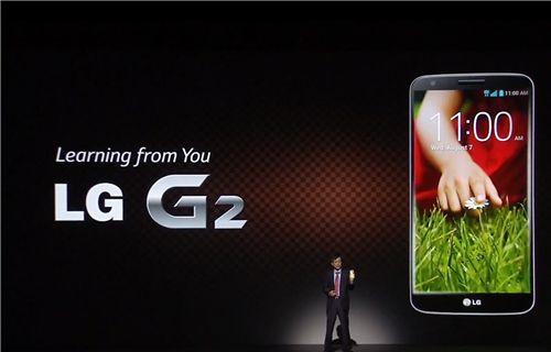 İşte LG G2!