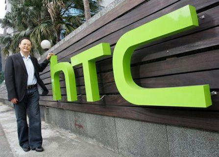 HTC, HTC Desire 610 akıllı telefonu tanıttı