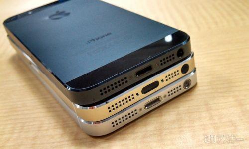 İşte Altın renkli iPhone 5S'in videosu!