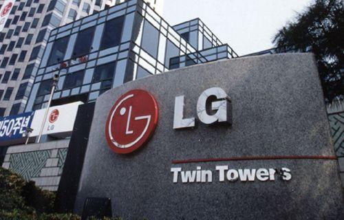 Teknoloji devi LG, öyle bir şaka yaptı ki!