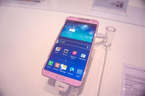 İşte Galaxy Note 3'ün Türkiye fiyatı!