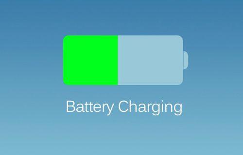iOS 7'nin batarya ömrünü uzatın