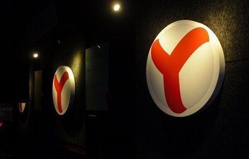 Yandex.Market açıldı!