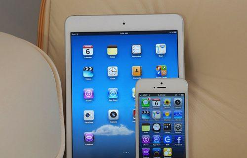 Yeni iPad mini 2 parmak izi okumayacak